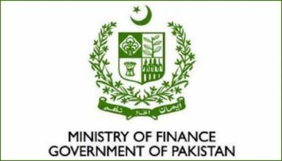 Federal government employees get a blow from Finance Ministry over three months pay honorarium