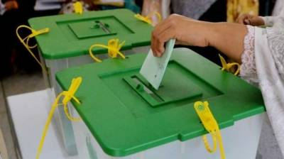 General elections to be held on July 25