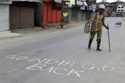 Indian troops martyr five Kashmiri youth in Kupwara