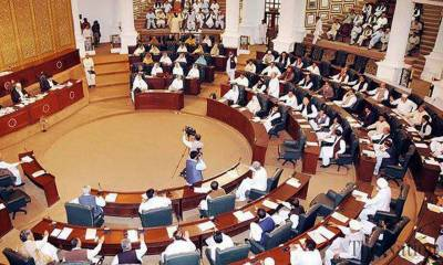 KP PA session being held today to pass The Constitution Amendment Bill, 2018