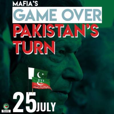 Mafia's game over, Stop Us if You Can: PTI