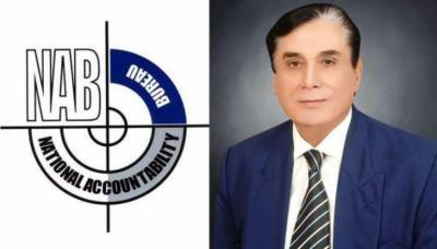 NAB's top priority is to recover looted money of affectees of housing/cooperative housing societies