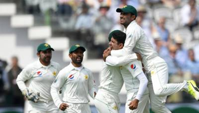 Pakistan crushes England in Lord's Test
