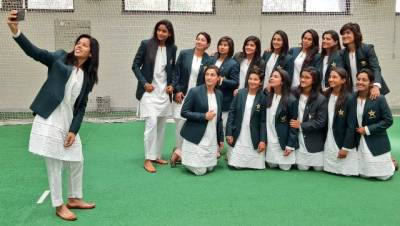 Pakistan women's team leave for Malaysia to take part in Asia Cup