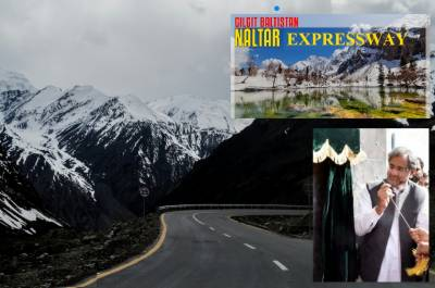 PM to inaugurate various development projects in Gilgit-Baltistan