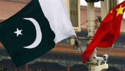 China's loans to Pakistan aim to drive country's economic development: Global Times