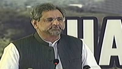 Connectivity projects to usher new era of development: PM