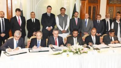 Exploration success of Offshore Indus to change energy landscape