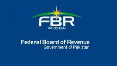 FBR starts audit of 3600 industrial units in Gujranwala division
