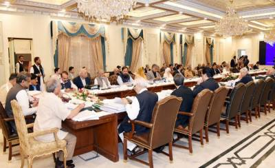 Federal cabinet meeting: Multiple important decisions taken by PM