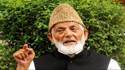 India must accept Kashmir as dispute: Gilani