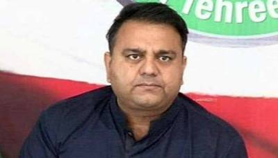 Nawaz facing trial owing to his children's greed: Fawad Chaudhry