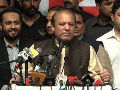 Nawaz urges voters to change Pakistan's destiny come election day