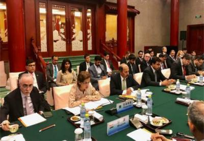 Pakistan Afghanistan China trilateral strategic talks held in Beijing