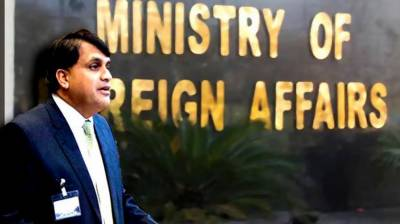 Pakistan again rejects Indian protest against Gilgit-Baltistan Order 2018