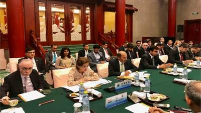 Pakistan China and Afghanistan hold trilateral strategic dialogues in Beijing