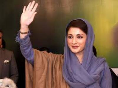 Prosecution has failed to prove us guilty: Maryam Nawaz