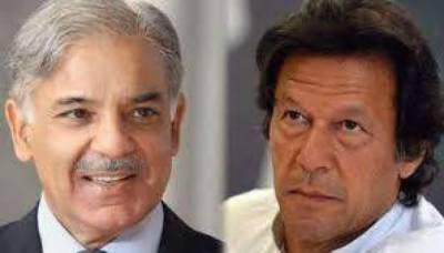 Shehbaz Sharif suggests Imran Khan to work hard