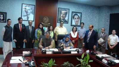 PRCS, BISP sign agreement for larger well-being of beneficiaries