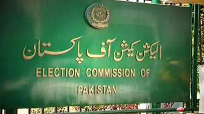 ECP issues schedule for general elections to be held on July 25