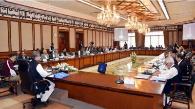 Farewell meeting of Federal Cabinet held in Islamabad