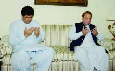 Fawad Hasan Fawad removed as Principal Secretary to PM Nasirul Mulk