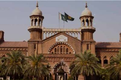 Lahore High Court gives a blow to General Elections 2018 schedule