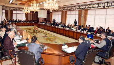 Last cabinet meeting of federal government gives a blow to the government employees