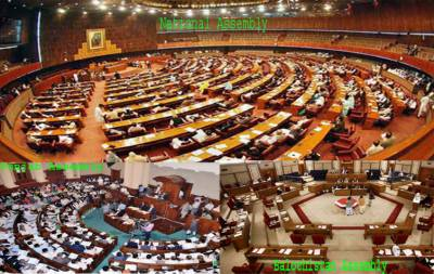 National, Punjab, Balochistan assemblies stand dissolved on completion of five-year term