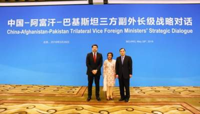 Pakistan China and Afghanistan hold trilateral strategic dialogues