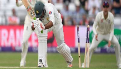 Pakistan collapses against England on the first day of the second test match
