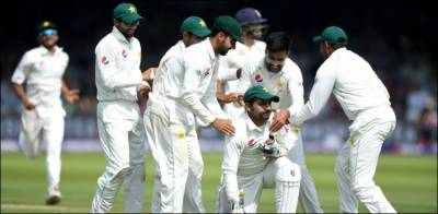 Pakistan squad all set to make History in England