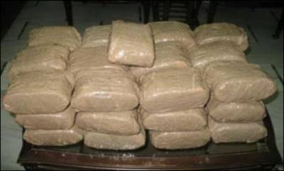 PCG seize over 63 kilogram Hashish, 2 kilogram opium