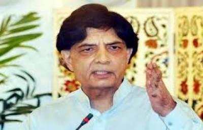 PML-N finds strong candidate in Chaudhry Nisar's home constituency