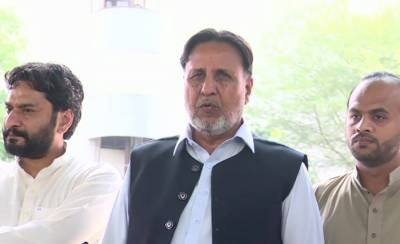 PTI gives four names for caretaker CM in Punjab