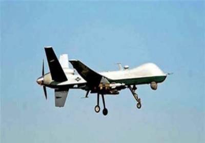 Saudi Arabia Drone shot down