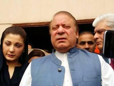 Security, Protocol withdrawn from Nawaz Sharif