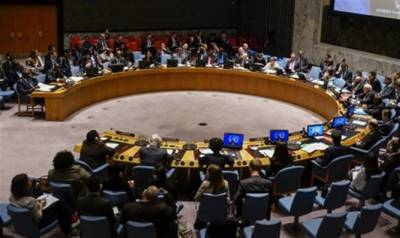 UNSC postpones vote on 'protection' of Palestinians