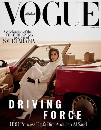 Vogue cover photo of Saudi Princess sparks controversy