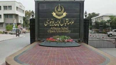 AIOU Islamabad's excellent initiative for girls education in Pakistan