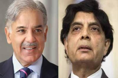 Chaudhry Nisar didn't seek PML-N ticket: Sources