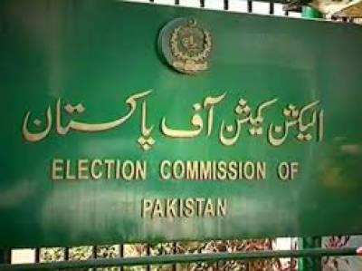 ECP begins accepting nomination papers after SC suspends LHC verdict