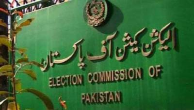 ECP cancels all transfers and postings since May 31