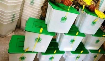 ECP fully committed to hold elections on time: Spokesperson