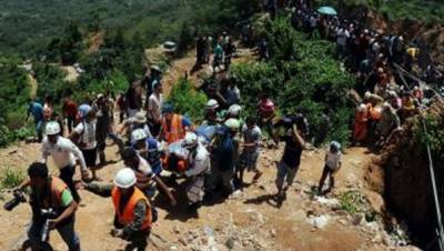 Five killed in indonesia gold mine collapse