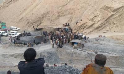 Four killed in Quetta coal mine collapse