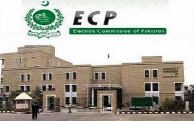 General Elections: ECP to accept nomination papers from today
