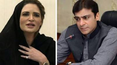 Hamza Shahbaz lands into yet another trouble