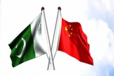 Pakistan China strategic partnership to remain unchanged regardless of political change in Pakistan: Chinese FM