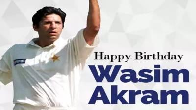 Pakistan's greatest-ever cricketer Wasim Akram turns 52